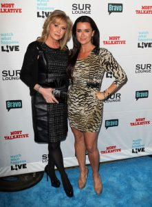 Kathy HIlton Kyle Richards RHOBH