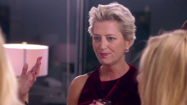 Real Housewives Of New York Dorinda Medley